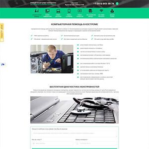 Сайт сервиса Компьютер44