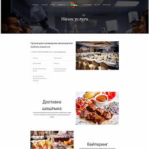 Сайт ресторанно-гостиничного комплекса