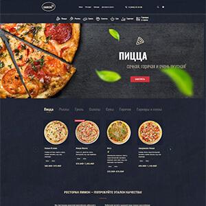 Сайт ресторана Лимон