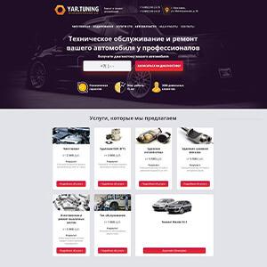 Сайт автомобильных услуг ЯрТюнинг